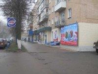 Билборд №234925 в городе Сумы (Сумская область), размещение наружной рекламы, IDMedia-аренда по самым низким ценам!