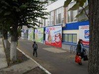 Билборд №234927 в городе Ахтырка (Сумская область), размещение наружной рекламы, IDMedia-аренда по самым низким ценам!