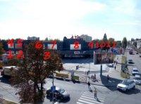 Билборд №234932 в городе Кременчуг (Полтавская область), размещение наружной рекламы, IDMedia-аренда по самым низким ценам!