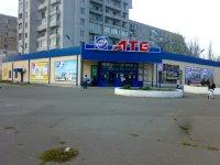 Билборд №234938 в городе Николаев (Николаевская область), размещение наружной рекламы, IDMedia-аренда по самым низким ценам!