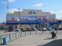 Билборд №234940 в городе Баштанка (Николаевская область), размещение наружной рекламы, IDMedia-аренда по самым низким ценам!