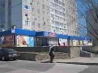 Билборд №234942 в городе Южноукраинск (Николаевская область), размещение наружной рекламы, IDMedia-аренда по самым низким ценам!