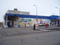 Билборд №234948 в городе Селидово (Донецкая область), размещение наружной рекламы, IDMedia-аренда по самым низким ценам!