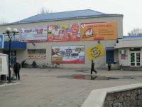Билборд №234950 в городе Покровск(Красноармейск) (Донецкая область), размещение наружной рекламы, IDMedia-аренда по самым низким ценам!