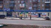 Билборд №234956 в городе Константиновка (Донецкая область), размещение наружной рекламы, IDMedia-аренда по самым низким ценам!