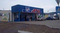 Билборд №234957 в городе Попасная (Луганская область), размещение наружной рекламы, IDMedia-аренда по самым низким ценам!