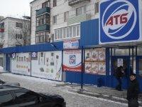 Билборд №234960 в городе Лисичанск (Луганская область), размещение наружной рекламы, IDMedia-аренда по самым низким ценам!