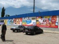 Билборд №234963 в городе Старобельск (Луганская область), размещение наружной рекламы, IDMedia-аренда по самым низким ценам!