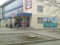 Билборд №234964 в городе Рубежное (Луганская область), размещение наружной рекламы, IDMedia-аренда по самым низким ценам!