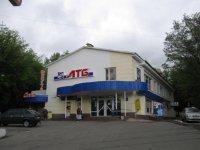 Билборд №234978 в городе Чернигов (Черниговская область), размещение наружной рекламы, IDMedia-аренда по самым низким ценам!