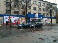 Билборд №234981 в городе Чернигов (Черниговская область), размещение наружной рекламы, IDMedia-аренда по самым низким ценам!