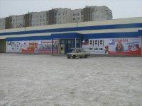 Билборд №234988 в городе Черкассы (Черкасская область), размещение наружной рекламы, IDMedia-аренда по самым низким ценам!