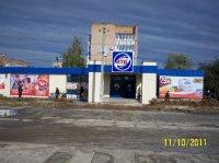 Билборд №234992 в городе Ватутино (Черкасская область), размещение наружной рекламы, IDMedia-аренда по самым низким ценам!