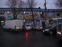 Билборд №234995 в городе Винница (Винницкая область), размещение наружной рекламы, IDMedia-аренда по самым низким ценам!