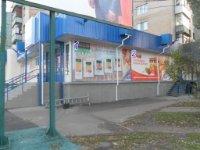 Билборд №234997 в городе Винница (Винницкая область), размещение наружной рекламы, IDMedia-аренда по самым низким ценам!