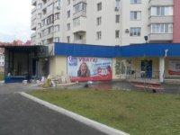 Билборд №234998 в городе Винница (Винницкая область), размещение наружной рекламы, IDMedia-аренда по самым низким ценам!