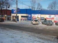 Билборд №235002 в городе Мариуполь (Донецкая область), размещение наружной рекламы, IDMedia-аренда по самым низким ценам!
