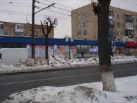 Билборд №235003 в городе Винница (Винницкая область), размещение наружной рекламы, IDMedia-аренда по самым низким ценам!