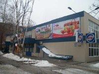 Билборд №235006 в городе Сумы (Сумская область), размещение наружной рекламы, IDMedia-аренда по самым низким ценам!