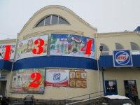 Билборд №235007 в городе Белая Церковь (Киевская область), размещение наружной рекламы, IDMedia-аренда по самым низким ценам!
