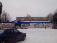Билборд №235009 в городе Новгород-Северский (Черниговская область), размещение наружной рекламы, IDMedia-аренда по самым низким ценам!