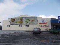Билборд №235011 в городе Корюковка (Черниговская область), размещение наружной рекламы, IDMedia-аренда по самым низким ценам!