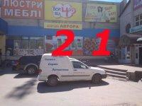 Билборд №235012 в городе Ямполь (Хмельницкая область), размещение наружной рекламы, IDMedia-аренда по самым низким ценам!
