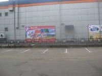 Билборд №235020 в городе Запорожье (Запорожская область), размещение наружной рекламы, IDMedia-аренда по самым низким ценам!