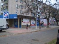 Билборд №235024 в городе Краматорск (Донецкая область), размещение наружной рекламы, IDMedia-аренда по самым низким ценам!