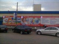 Билборд №235026 в городе Умань (Черкасская область), размещение наружной рекламы, IDMedia-аренда по самым низким ценам!