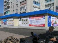 Билборд №235030 в городе Бердичев (Житомирская область), размещение наружной рекламы, IDMedia-аренда по самым низким ценам!