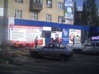 Билборд №235036 в городе Мелитополь (Запорожская область), размещение наружной рекламы, IDMedia-аренда по самым низким ценам!