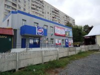Билборд №235039 в городе Харьков (Харьковская область), размещение наружной рекламы, IDMedia-аренда по самым низким ценам!