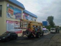 Билборд №235040 в городе Славянск (Донецкая область), размещение наружной рекламы, IDMedia-аренда по самым низким ценам!