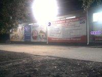 Билборд №235041 в городе Шостка (Сумская область), размещение наружной рекламы, IDMedia-аренда по самым низким ценам!