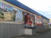 Билборд №235044 в городе Коростень (Житомирская область), размещение наружной рекламы, IDMedia-аренда по самым низким ценам!