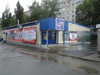 Билборд №235046 в городе Харьков (Харьковская область), размещение наружной рекламы, IDMedia-аренда по самым низким ценам!