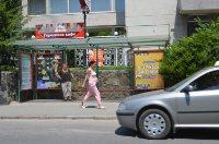 Ситилайт №235112 в городе Херсон (Херсонская область), размещение наружной рекламы, IDMedia-аренда по самым низким ценам!