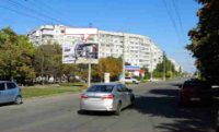 Билборд №235204 в городе Херсон (Херсонская область), размещение наружной рекламы, IDMedia-аренда по самым низким ценам!