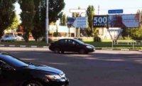 Билборд №235209 в городе Херсон (Херсонская область), размещение наружной рекламы, IDMedia-аренда по самым низким ценам!