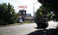 Билборд №235221 в городе Херсон (Херсонская область), размещение наружной рекламы, IDMedia-аренда по самым низким ценам!