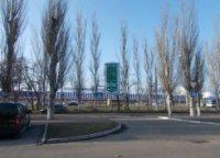 Билборд №235222 в городе Херсон (Херсонская область), размещение наружной рекламы, IDMedia-аренда по самым низким ценам!