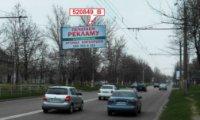 Билборд №235224 в городе Херсон (Херсонская область), размещение наружной рекламы, IDMedia-аренда по самым низким ценам!