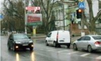 Билборд №235225 в городе Херсон (Херсонская область), размещение наружной рекламы, IDMedia-аренда по самым низким ценам!
