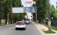 Билборд №235227 в городе Херсон (Херсонская область), размещение наружной рекламы, IDMedia-аренда по самым низким ценам!