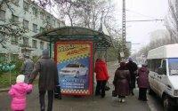 Ситилайт №235232 в городе Херсон (Херсонская область), размещение наружной рекламы, IDMedia-аренда по самым низким ценам!
