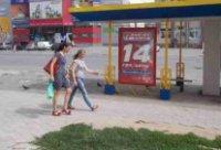Ситилайт №235233 в городе Херсон (Херсонская область), размещение наружной рекламы, IDMedia-аренда по самым низким ценам!