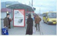 Ситилайт №235234 в городе Херсон (Херсонская область), размещение наружной рекламы, IDMedia-аренда по самым низким ценам!