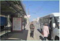 Ситилайт №235235 в городе Херсон (Херсонская область), размещение наружной рекламы, IDMedia-аренда по самым низким ценам!