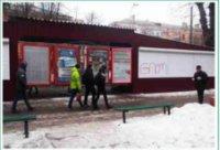Ситилайт №235236 в городе Херсон (Херсонская область), размещение наружной рекламы, IDMedia-аренда по самым низким ценам!